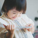 kitaike art schoolコラム【アイディア教室!絵本の世界】