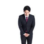 【4月休校】新型肺炎対策に伴う休校のご連絡